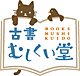 mushikuido_logo_100